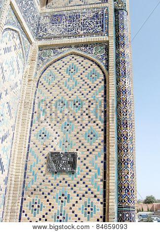 Samarkand Shakhi-zindah Detail 2007