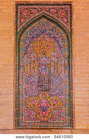Nasir Al-Mulk Mosque wall decoration
