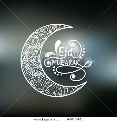 Beautiful floral design decorated crescent moon on shiny background for holy festival of Muslim community, Eid Mubarak celebration.