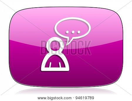 forum violet icon chat symbol bubble sign original modern design for web and mobile app on white background with reflection