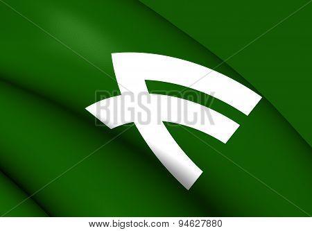 Flag Of Kagawa Prefecture, Japan.