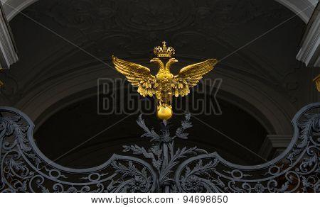 Gold, Double-headed Eagle On Iron Gates