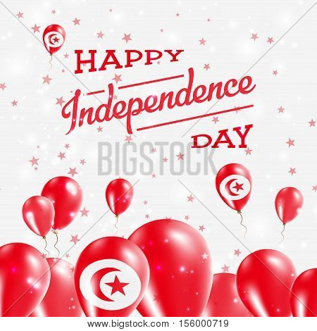 Tunisia Independence Day Patriotic Design. Balloons In National Colors Of The Country. Happy Indepen