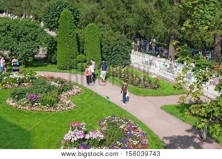 TSARSKOYE SELO, SAINT - PETERSBURG, RUSSIA - JULY 25, 2016: Freylinsky garden (Maids of Honour Garden). View from The Cameron Gallery. The Tsarskoye Selo is State Museum-Preserve