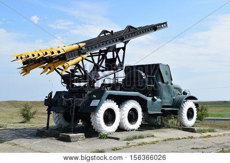 Katyusha Rocket Launchers. Car With Artillery. The War Machine.