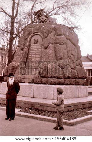Kiev Ukraine - May 1964: Arsenal Monument.