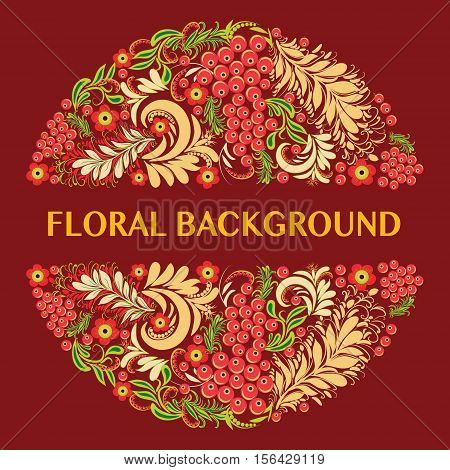 Vector Romantic Floral background in traditional russian style Hohloma traditional ornaments . Floral background in ethnic style decorative traditional folk ornaments-illustration