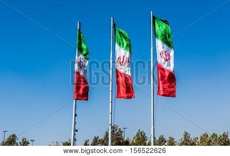 Iranian flags in Tehran capital of Iran