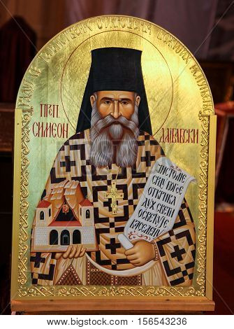 Icon Of Saint Simeon In Belgrade, Serbia