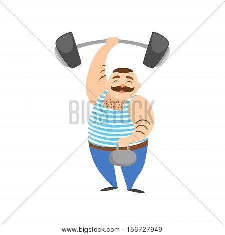 Circus Strongman Man Holding Two Heavy Weight Performing Strength Demonstration Stunt For The Circus Show. Colorful Cartoon Illustration From The Collection Of Entertainment Performers And Circus Arena Vector Drawings