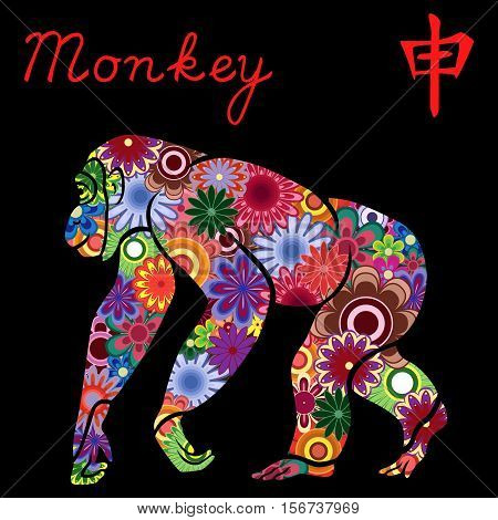 Chinese Zodiac Sign Monkey With Colorful Flowers