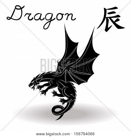 Chinese Zodiac Sign Dragon Fixed Element Earth symbol of New Year on the Eastern calendar hand drawn black vector stencil isolated on a white background