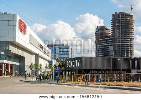 Krasnogorsk, Russia - July 09.2016. A Construction office and business center Two Captains and shopping malls Vegas and Box City