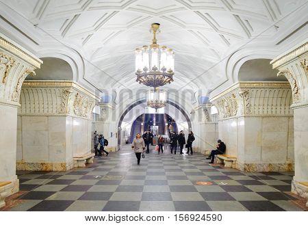 MOSCOW - NOVEMBER 14: Prospekt Mira station on November 14 2016 in Moscow Metro. Krasnopresnenskaya station is on Koltsevaya Line of Moscow Metro.