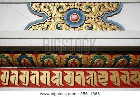 tibetan design on stupa, manang, nepal