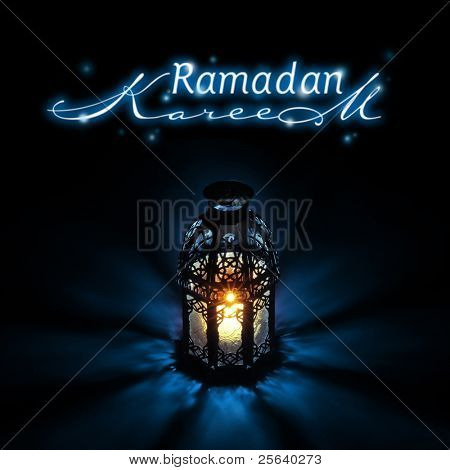 'Ramadan Kareem' greeting card