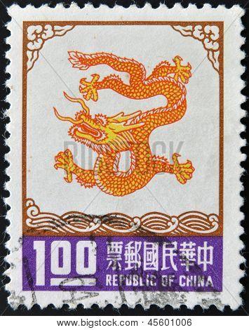 CHINA - CIRCA 1988: A stamp printed in China shows a dragon circa 1988