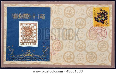 CHINA - CIRCA 1988: A stamp printed in china dedicated to Year of the Dragon circa 1988