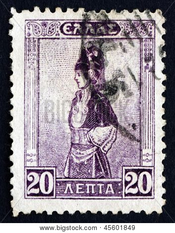 Postage Stamp Greece 1927 Macedonian Costume