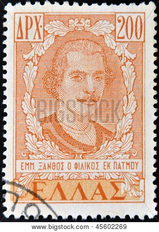 A stamp printed in Greece shows Dimitris Xanthos from Patmos