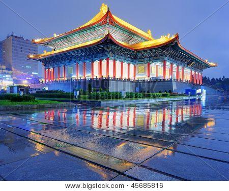 National Theater of Taiwan in Liberty Square, Taipei, Taiwan.