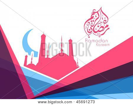 Arabic Islamic calligraphy text Ramadan Kareem or Ramazan Kareem with Mosque or Masjid and moon on colorful abstract background.
