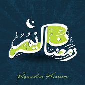 Arabic Islamic text Ramadan Kareem or Ramazan Kareem on grungy blue background.