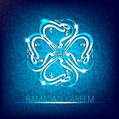 image of ramazan mubarak card  - Arabic Islamic calligraphy of shiny text Ramadan Kareem or Ramazan Kareem on blue background - JPG