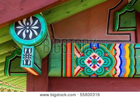 Roof eave decoration