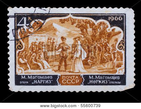 USSR - CIRCA 1966: A stamp printed in USSR, shows opera