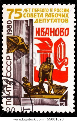 USSR - CIRCA 1980: A Stamp printed in USSR, shows 75 years, firs