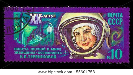 USSR - CIRCA 1983: A stamp printed in USSR, 20th anniversary of