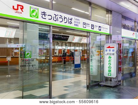 JR Office at Hakata Station in Fukuoka