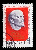 stock photo of lenin  - USSR  - JPG