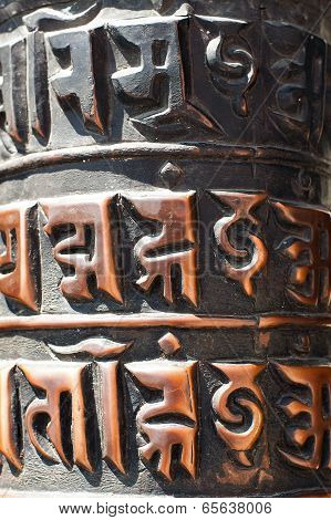 Buddhist Prayer Wheel At Buddhist Shrine Swayambhunath Stupa. Monkey Temple Nepal, Kathmandu