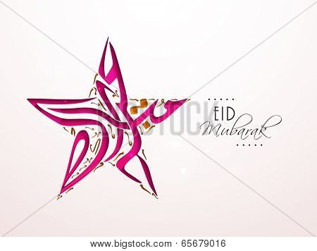 Arabic islamic calligraphy of text Eid Mubarak in star shape for celebration of Muslim community festival Eid Mubarak.