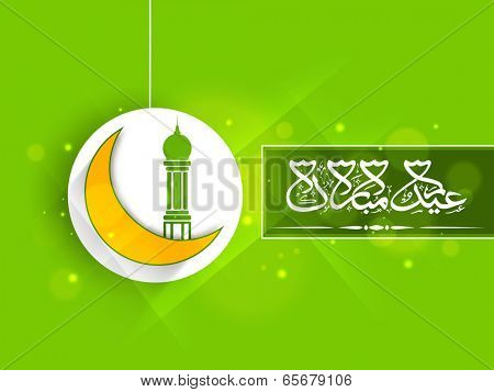 Hanging sticky with golden moon and mosque design and arabic islamic calligraphy of text Eid Mubarak on green background