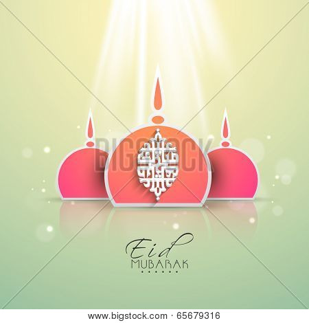 View of a stylish mosque and arabic islamic calligraphy of text Eid Mubarak on shiny green background for celebration of Muslim community festival.