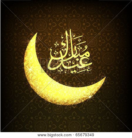 Beautiful greeting card design with crescent golden moon and arabic islamic calligraphy of text Eid Mubarak on shiny brown background.