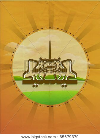 Vintage greeting card design with arabic islamic calligraphy of text Eid Mubarak on yellow and green background.