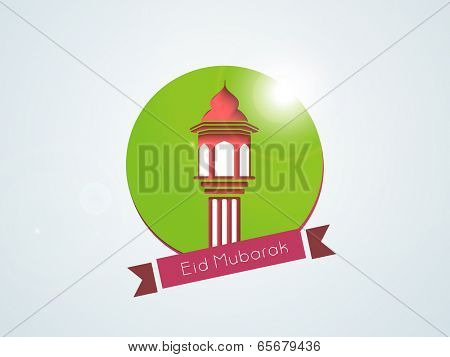 Creative poster, banner or flyer design with illustration of a mosque, can be use as sticker, tag or label on grey background.