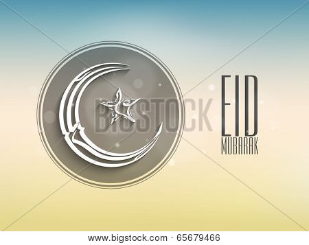 Arabic islamic calligraphy of text Eid Mubarak in crescent moon and star shape for celebration of Muslim community festival.