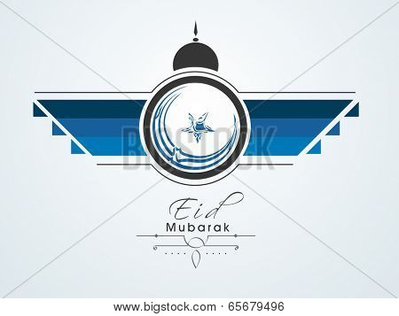 Creative poster, banner or flyer design with arabic islamic calligraphy of text Eid Mubarak on blue background.