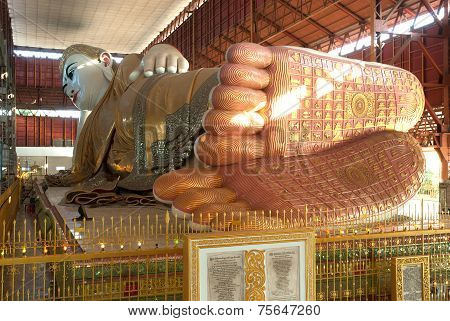 Footprint Of Reclining Buddha .