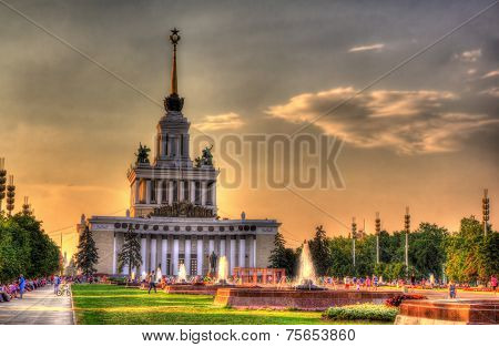 All-russia Exhibition Centre In Moscow