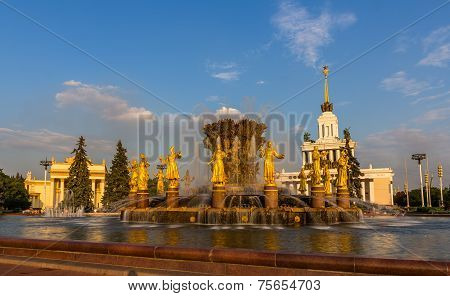 Fountain In All-russia Exhibition Centre, Moscow