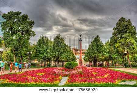 Flowerbed In Tsvetnoy Boulevard - Moscow, Russia