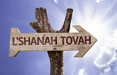 pic of tora  - Rosh Hashanah sign with sky background - JPG