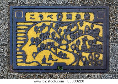 : Manhole Cover in Kobe Japan