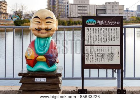 Japanese Monk Statue in Kobe Japan
